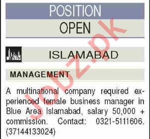 Business Manager Job 2020 in Islamabad