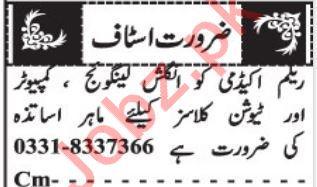 Teaching Staff Jobs 2020 For Academy in Quetta Balochistan