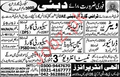 Transguard Company Jobs in Dubai United Arab Emirates UAE
