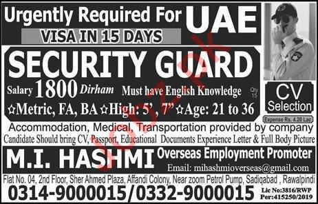 Security Guards Jobs 2020 For United Arab Emirates UAE
