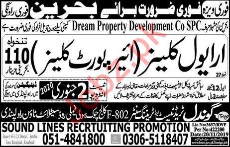 Dream Property Development Co SPC Jobs For Bahrain