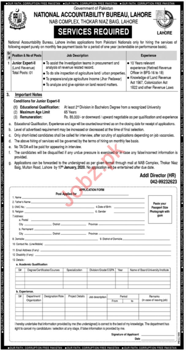 National Accountability Bureau NAB Land Revenue Officer Jobs