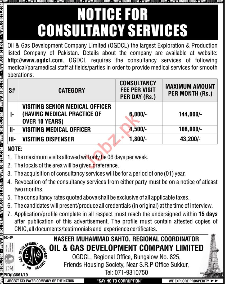 OGDCL Jobs 2020 For Medical Staff in Sukkur