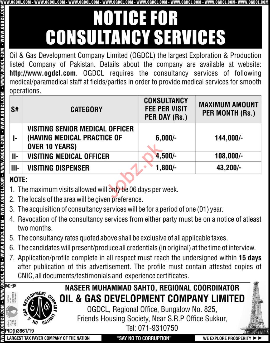 Oil & Gas Development Company Limited OGDCL Jobs in Sukkur