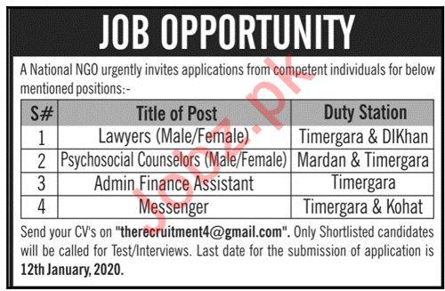 National NGO Jobs in Timergara, DI Khan, Mardan & Kohat