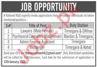 National NGO Management Staff Jobs 2020