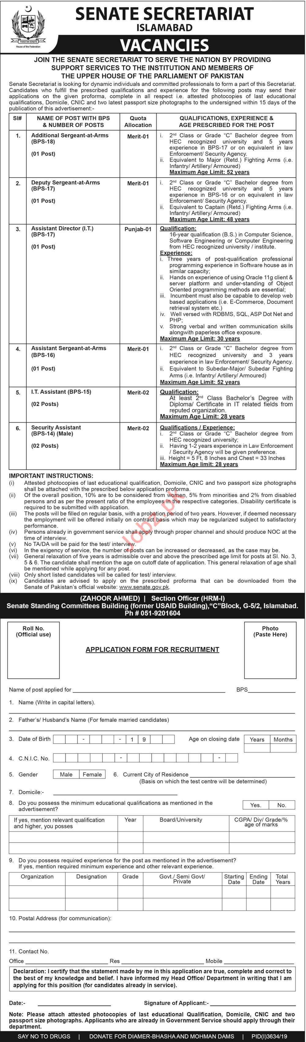 Senate Secretariat Jobs 2020 in Islamabad