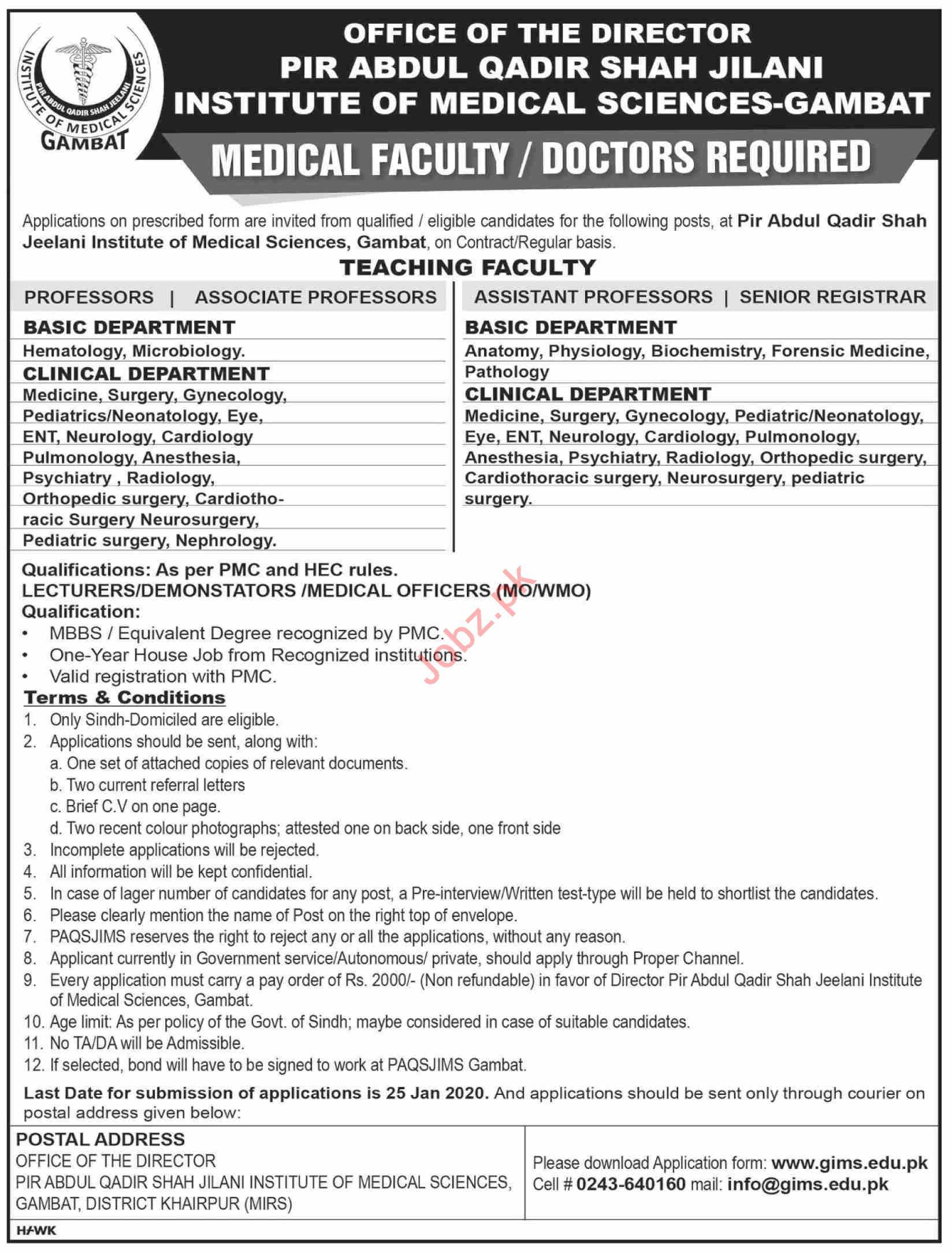 Pir Abdul Qadir Shah Institute of Medical Sciences Jobs 2020