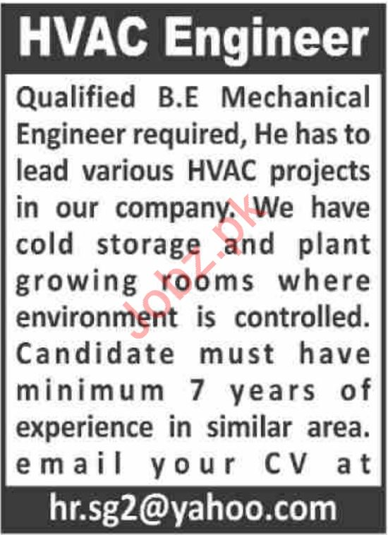 HVAC Engineer Job 2020 in Karachi