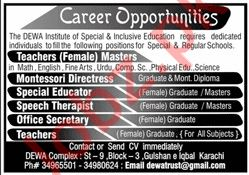 DEWA Institute Of Special And Inclusive Education Jobs 2020