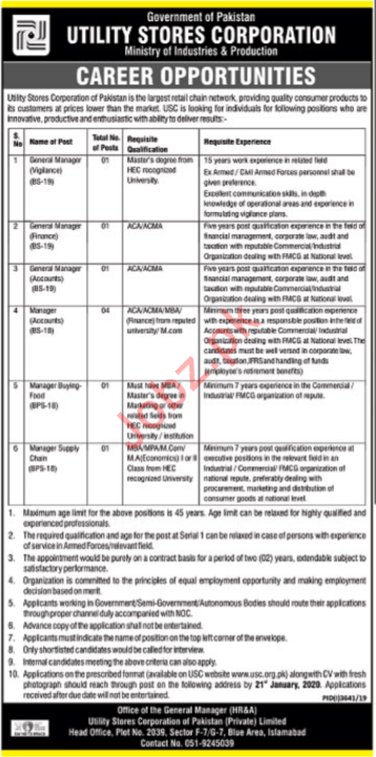 Utility Stores Corporation of Pakistan Job 2020 in Islamabad