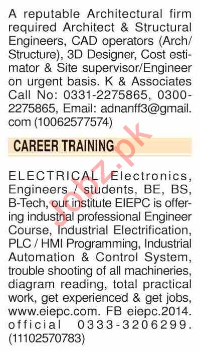 Dawn Sunday Classified Ads 5th Jan 2020 for Engineering