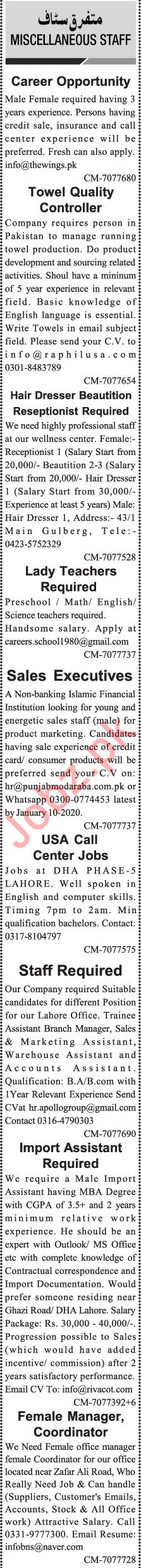 Jang Sunday Classified January 5th Management Jobs in Lahore