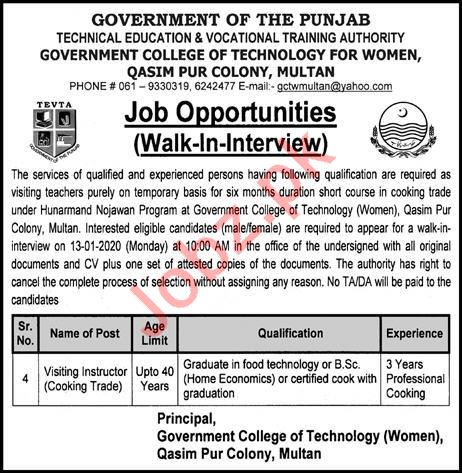 Government College of Technology Walk In Interviews 2020