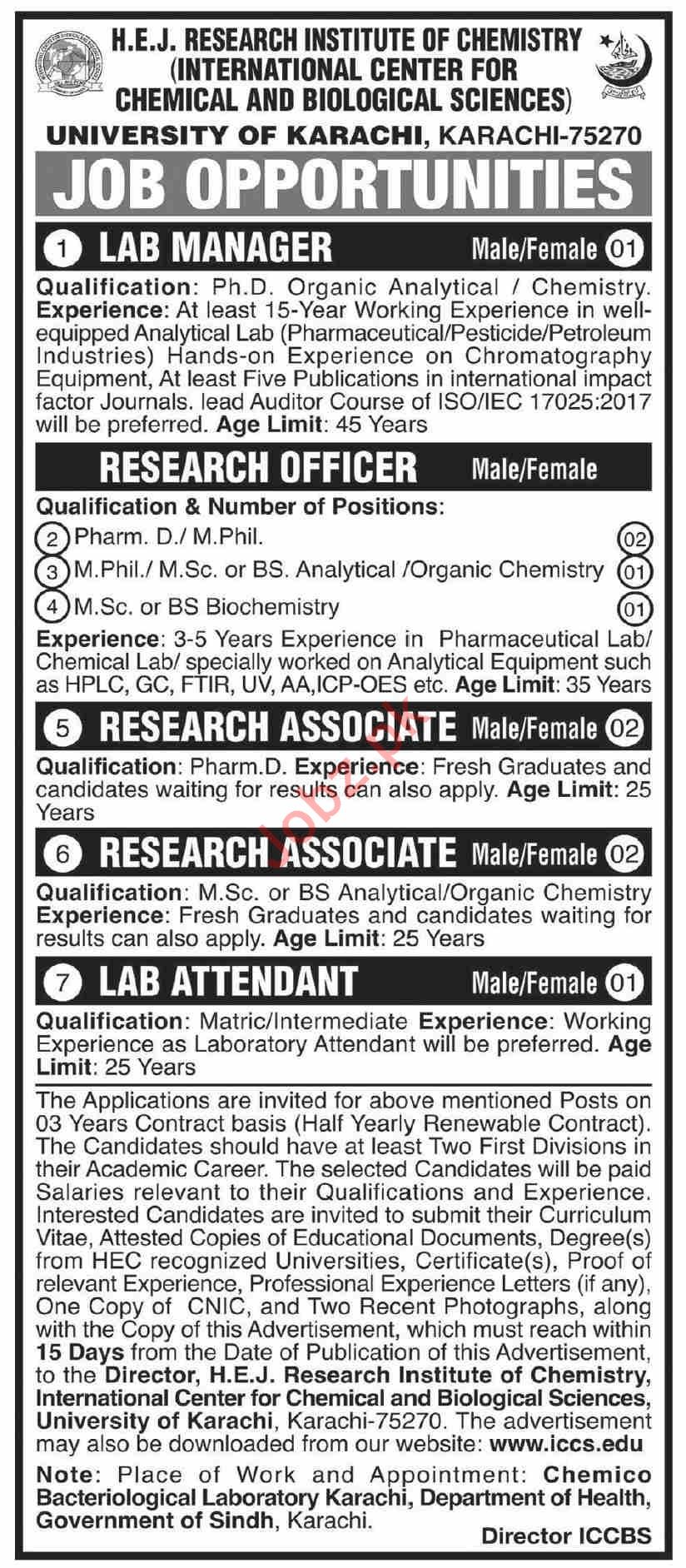 HEJ Research Institute of Chemistry Karachi Jobs 2020
