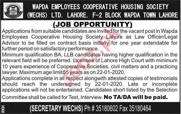 Wapda Employees Cooperative Housing Society WECHS Jobs 2020