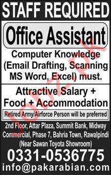 Pak Arabian Manpower Services Job For Office Assistant