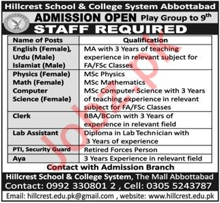 Hillcrest School & College System Teaching Jobs 2020