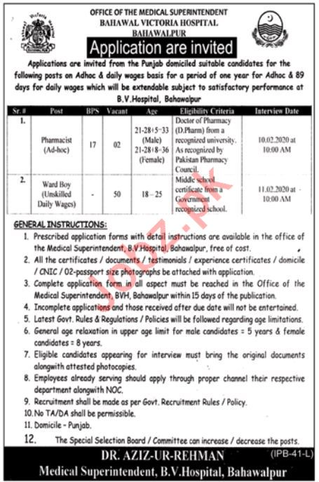 Bahawal Victoria Hospital Pharmacist Jobs 2020
