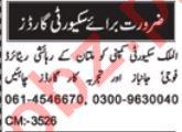 Daily Nawai Waqt Security Staff Jobs 2020 in Multan