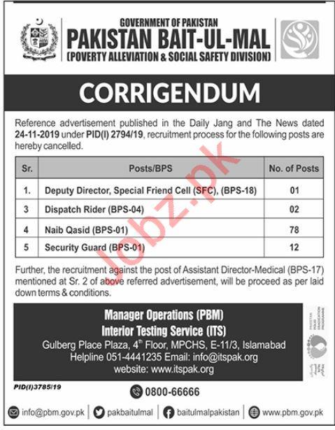 Pakistan Bait Ul Mal PBM Management Jobs 2020 VIa ITS