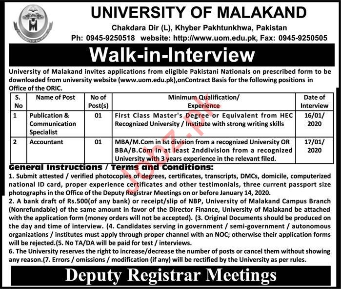 University of Malakand UoM Jobs Interviews 2020