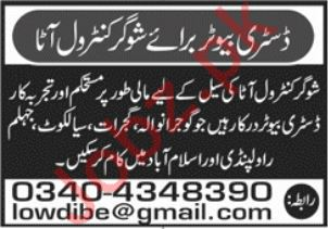 Distributor Jobs in Flour Mill