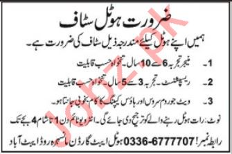 Manager & Receptionist Jobs 2020 in Abbottabad