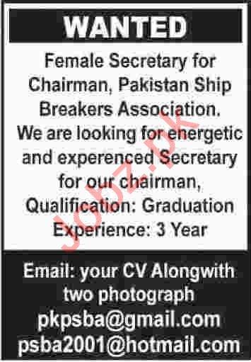 Female Secretary Jobs 2020 in Karachi