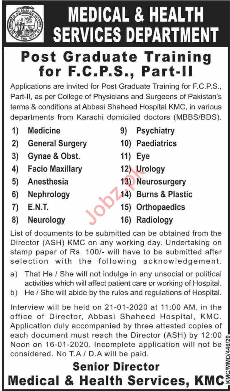 Abbasi Shaheed Hospital KMC Jobs 2020 for Doctors