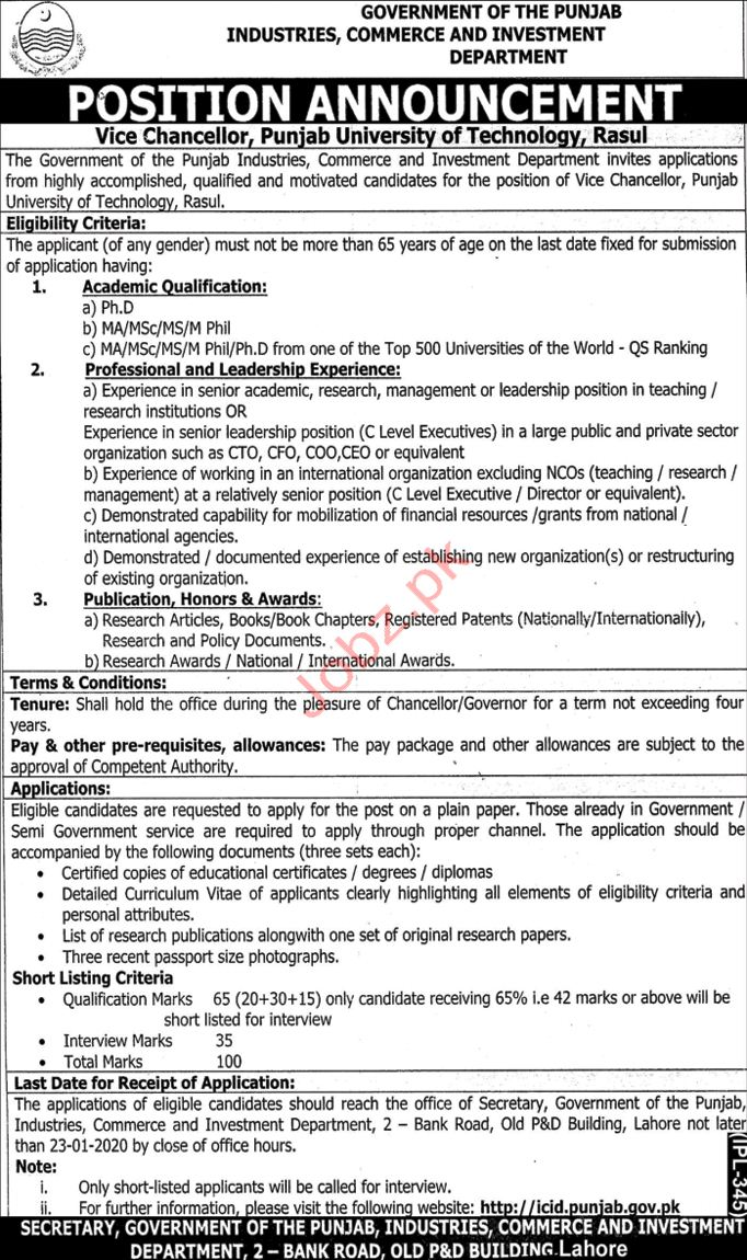 Punjab University of Technology Mandi Bahauddin Jobs 2020