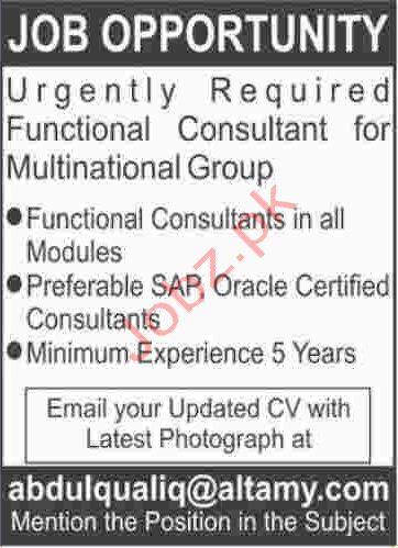 Al Tamy General Trading Establishment Jobs in Karachi