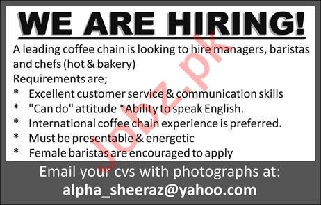 Coffee Shop Jobs 2020 in Lahore