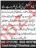 AC Technician Job 2020 in Lahore