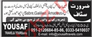 Yousaf Travels & Tours Islamabad Jobs 2020 Ticketing Staff