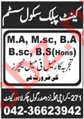Cantt Public School System Jobs 2020 in Lahore Cantt