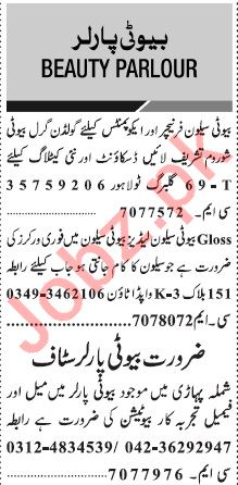 Jang Sunday Classified Ads 12 Jan 2020 for Beauty Parlor