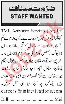 TML Activation Services Multan Jobs 2020 for Sales Manager