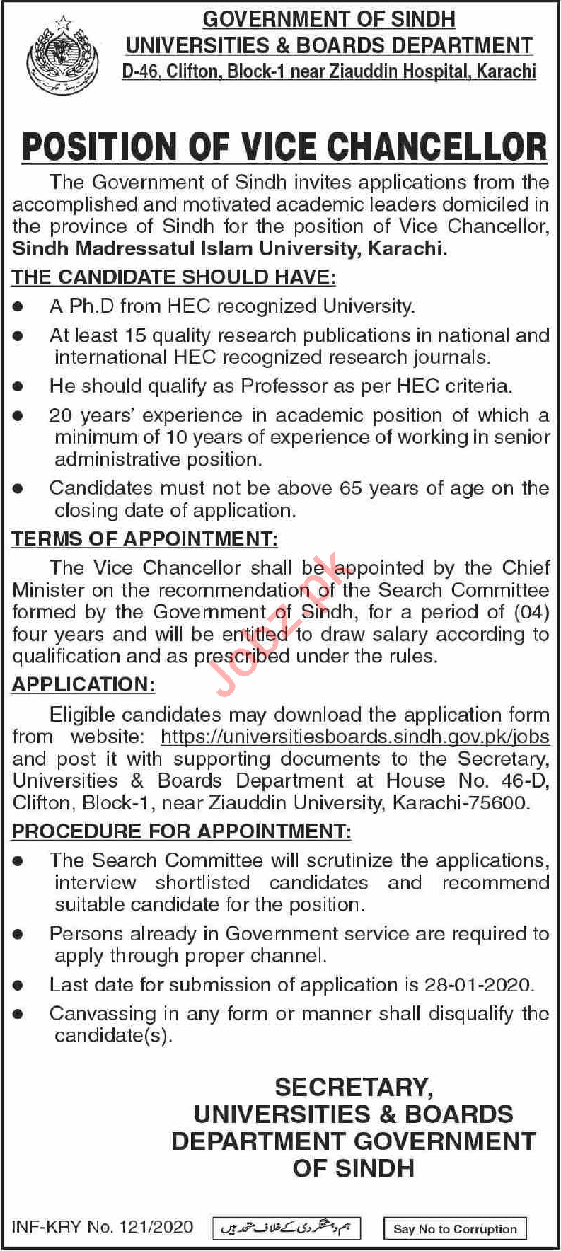 Universities & Boards Department Job For Vice Chancellor