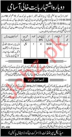 Tailor Master Jobs in District Headquarter DHQ Hospital