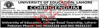 Teaching & Non Teaching Jobs in University of Education