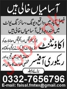 Accountant & Recovery Officer Jobs in Weaving & Sizing Unit