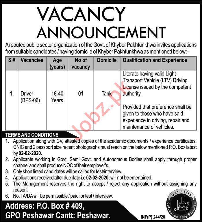 Public Sector Organization Driver Jobs 2020