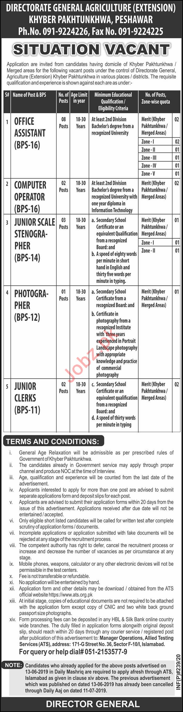 Clerical Jobs in Directorate General Agriculture KpK Via ATS