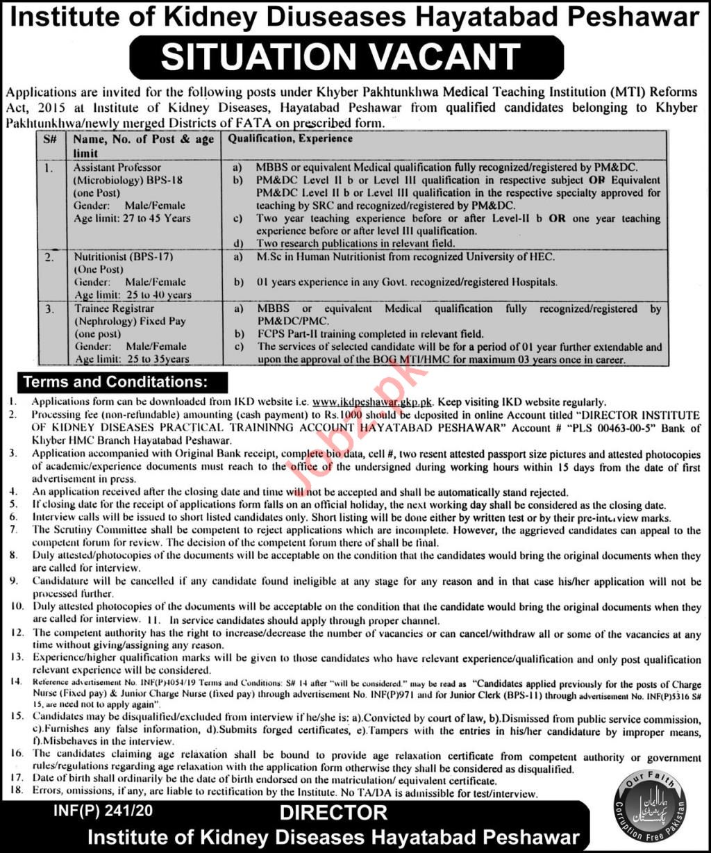 Institute of Kidney Diseases Hayatabad Jobs 2020