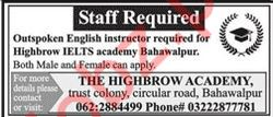 The Highbrow Academy Teaching Staff Jobs 2020