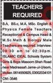 Islamic Ideal School System for Boys & Girls Teaching Jobs