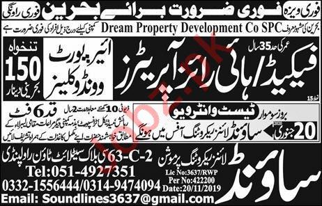 High Rise Operator in Dream Property Development CO SPC