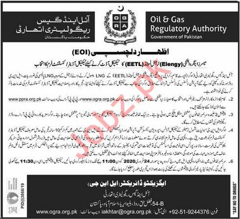 Oil & Gas Regulatory Authority OGRA Job 2020 in Islamabad