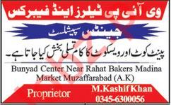 Vip Tailors And Fabrics Jobs 2020 For Specialists